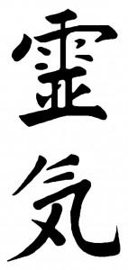 simbolo portada